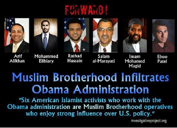 BHO-the-Muslim-Brotherhood-7